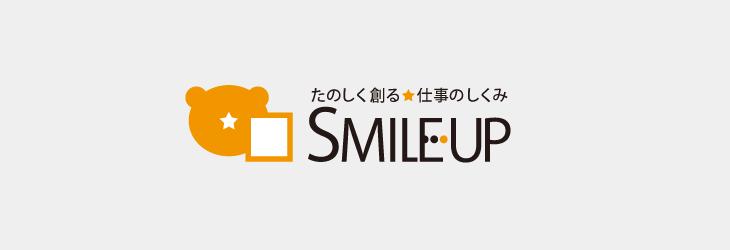smup_company