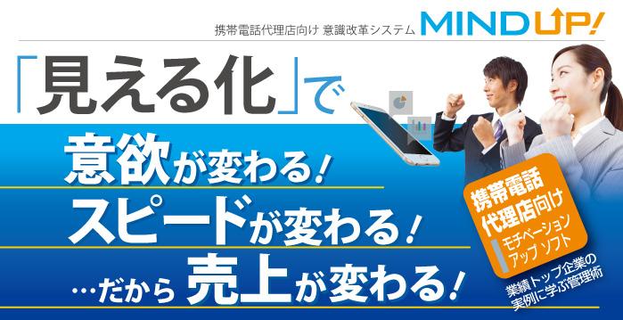 nico_page_mindup1