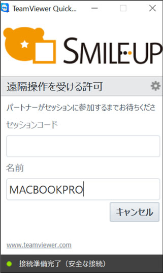 sml_img_remotesupport_1